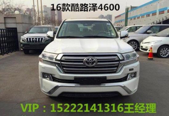 2016款丰田酷路泽4600配置最低价格在天津
