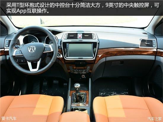 北汽威旺S50新款优惠最低价多少低价促销