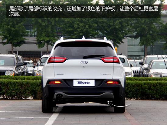 jeep自由光报价现车优惠促销2.4豪华版