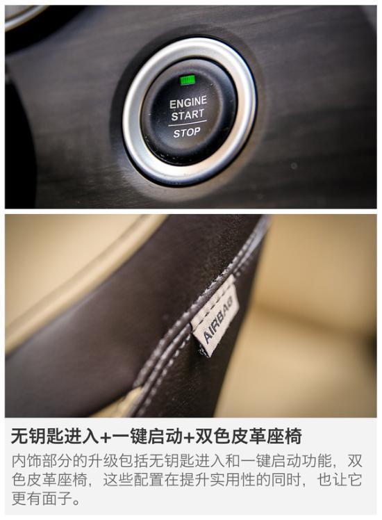 宝骏730最新配置图片最低报价现车售全国