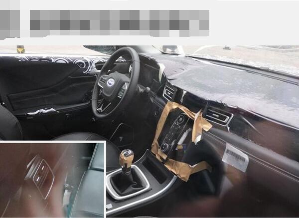 凯翼将推首款中型SUV 丰富安全配置是亮点