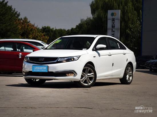 吉利帝豪GL现车最高优惠帝豪GL配置详解高清图片
