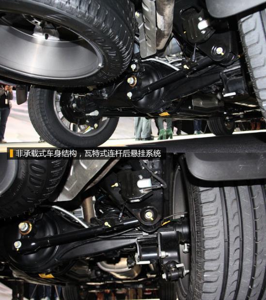 非承载式车身结构,瓦特式连杆后悬挂系统