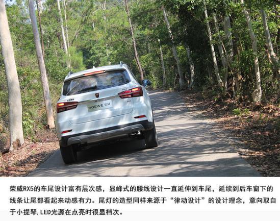 北京荣威RX5王者SUV 团购优惠中 售全国高清图片