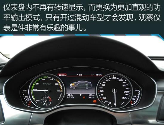 奥迪A6L2017款团购更优惠技术版多少钱高清图片