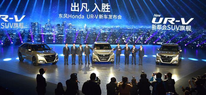 东风本田UR-V正式上市 全国大幅度降价