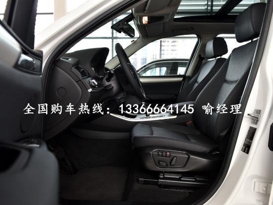 宝马X3标配成交价格多少钱宝马X3全国最低