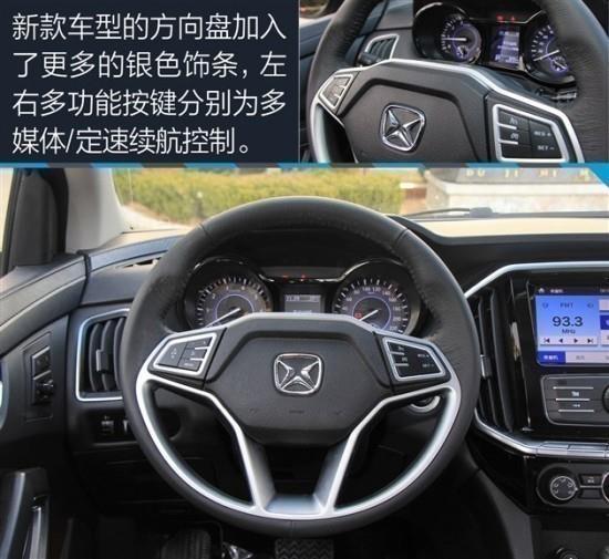 江铃驭胜S350现金钜惠现车 火爆促销中