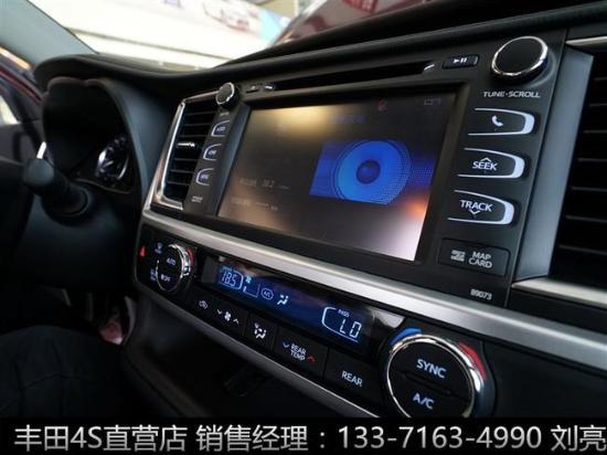 丰田汉兰达2015款报价 新款汉兰达优惠价格