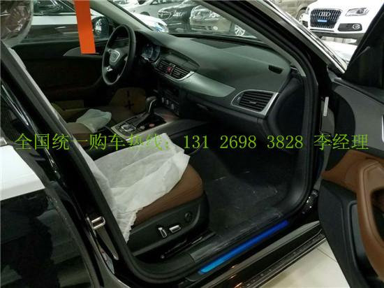 奥迪A6L报价 北京奥迪A6L最新优惠价格