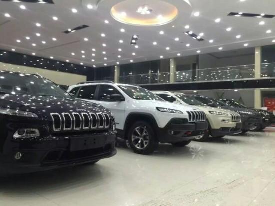 jeep自由光真实报价 现车优惠提