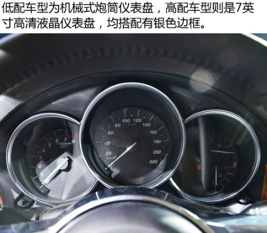 实拍众泰SR9全新中型SUV 造型让你震惊了吗-图3