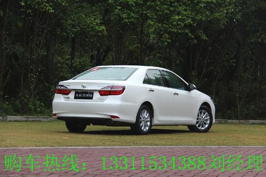 丰田凯美瑞2016款2.0全系降价优惠