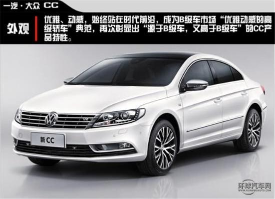 WWW_CCC77KK_COM_cn2che.com/buycar/ccc2377pcmpbcr/\' href=\'http://www.cn2che.