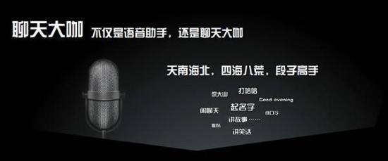 智能互联SUV吉利博越正式发布3.0版智能语音系统