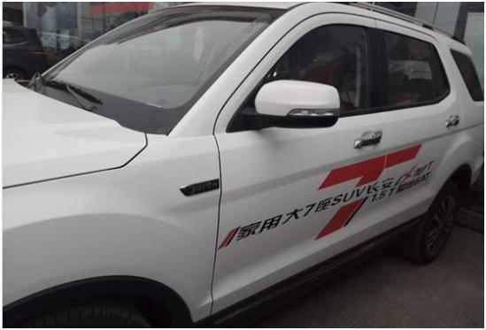 大7座SUV长安CX70T 全系优惠大促销高清图片