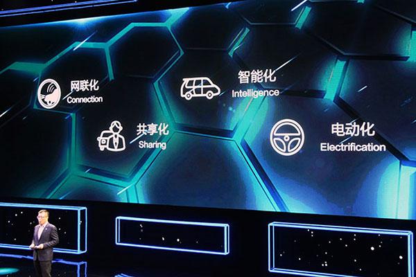 上汽通用车联网2025战略发布 云平台再定义