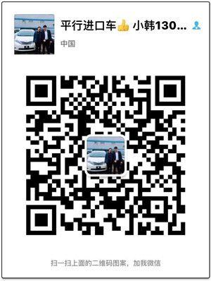17款丰田海狮动力更强舒适安全的商旅体验