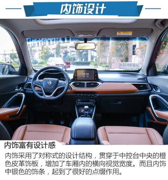 售全国 新款宝骏510最新报价 配置齐全高清图片