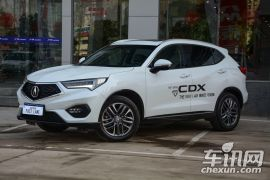 广汽讴歌-讴歌CDX-1.5T 四驱智享版