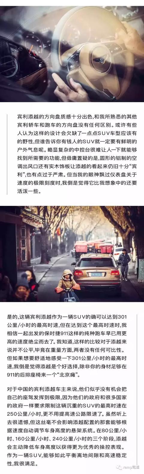 北京 老外 宾利 | 雾霾中的避难所