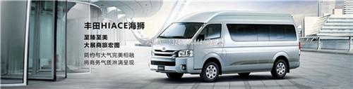 进口丰田海狮客车 丰田海狮报价及图片
