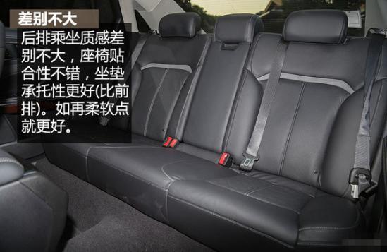 北京福特金牛座最新报价现车销售促销活动