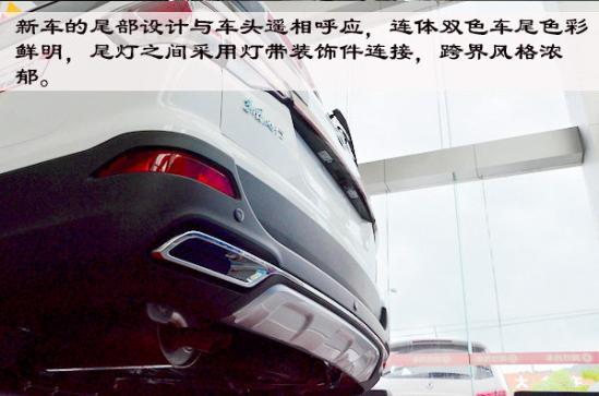 稳重实用·7座SUV 实拍东风风行SX6-图7
