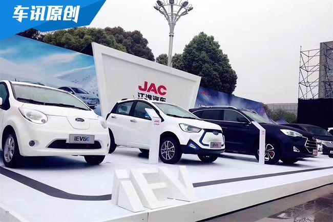 江淮iEV三款新车上市 补贴后售价不足5万元