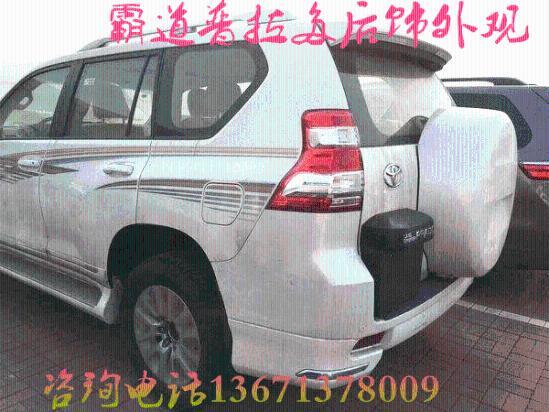 丰田霸道4000优惠促销期间限时限量