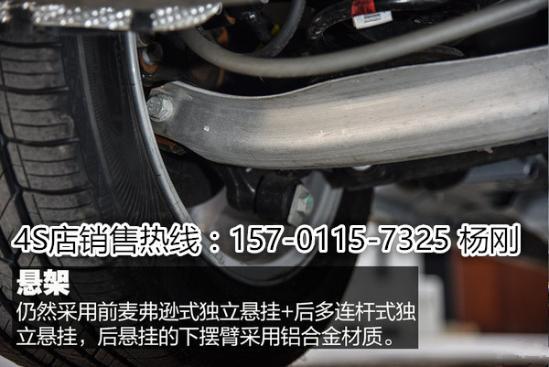 2017款最新款迈锐宝1.5T自动豪华版最低价