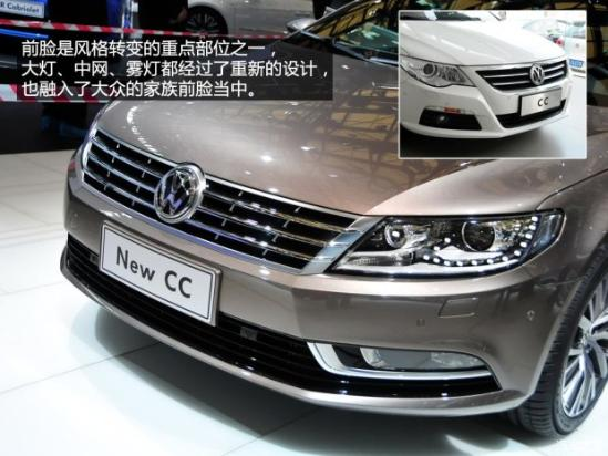大众一汽-大众一汽-大众CC2013款 基本型
