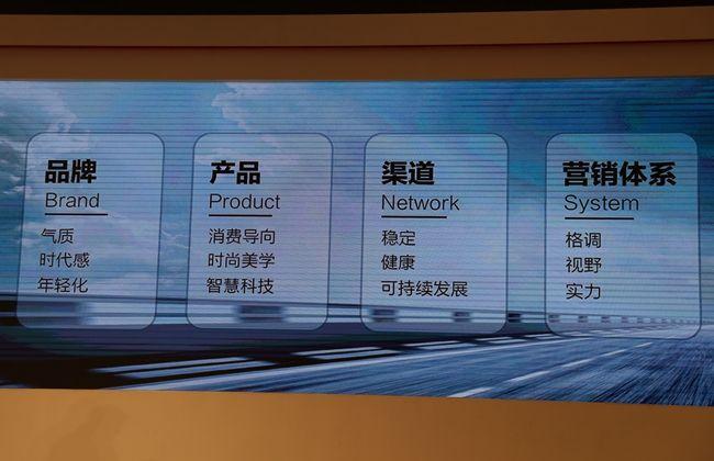 不忘初心 中国一汽红旗与21家首批4S店签约
