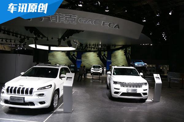 2017上海车展探馆  Jeep携全新阵容亮相