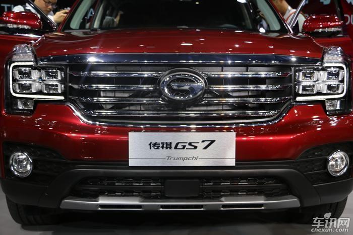 2017上海车展:GS7预售价15.58-22.98万元