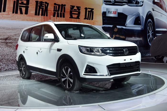2017上海车展:东风风行景逸X6正式发布