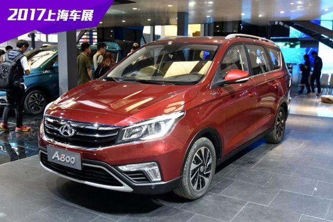 2017上海车展:长安欧尚A800车型正式发布