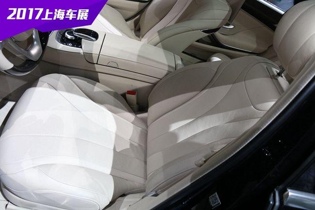 2017上海国际车展新车图解 新款奔驰S 350L