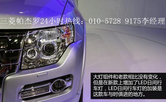 新款进口三菱帕杰罗价格2017年三菱帕杰罗高清图片