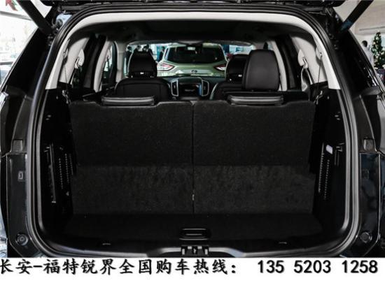 白色现车促销 新款锐界7座SUV报价高清图片