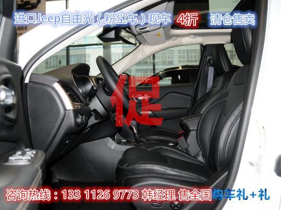 进口jeep大切诺基报价/jeep自由光报价/jeep指南者报价/粉尘车价格/粉图片