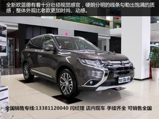 新款三菱欧蓝德5座SUV最新报价 四驱第一高清图片