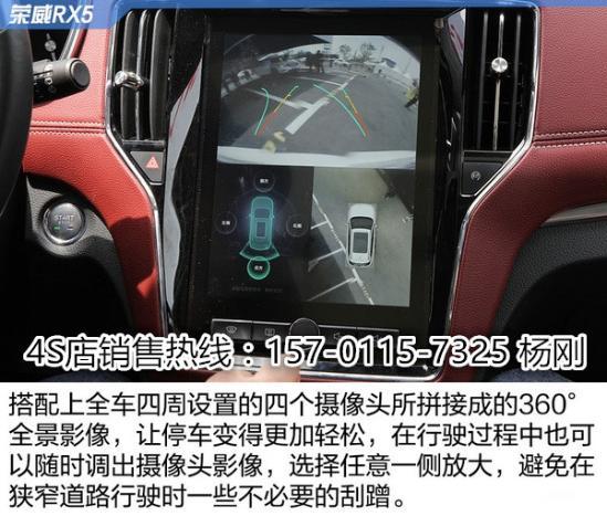 2017新款SUV荣威RX5报价 厂家活动报价