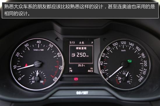 斯柯达明锐配置油耗明锐报价怎么样图解_北京pk10高手技术分享