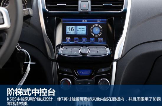 奇瑞开瑞K50S全新上市 无指标可上北京蓝牌高清图片