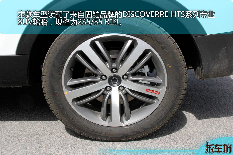 [静态壹定发娱乐官网]哈弗H6红标版 造型稳重实用至上