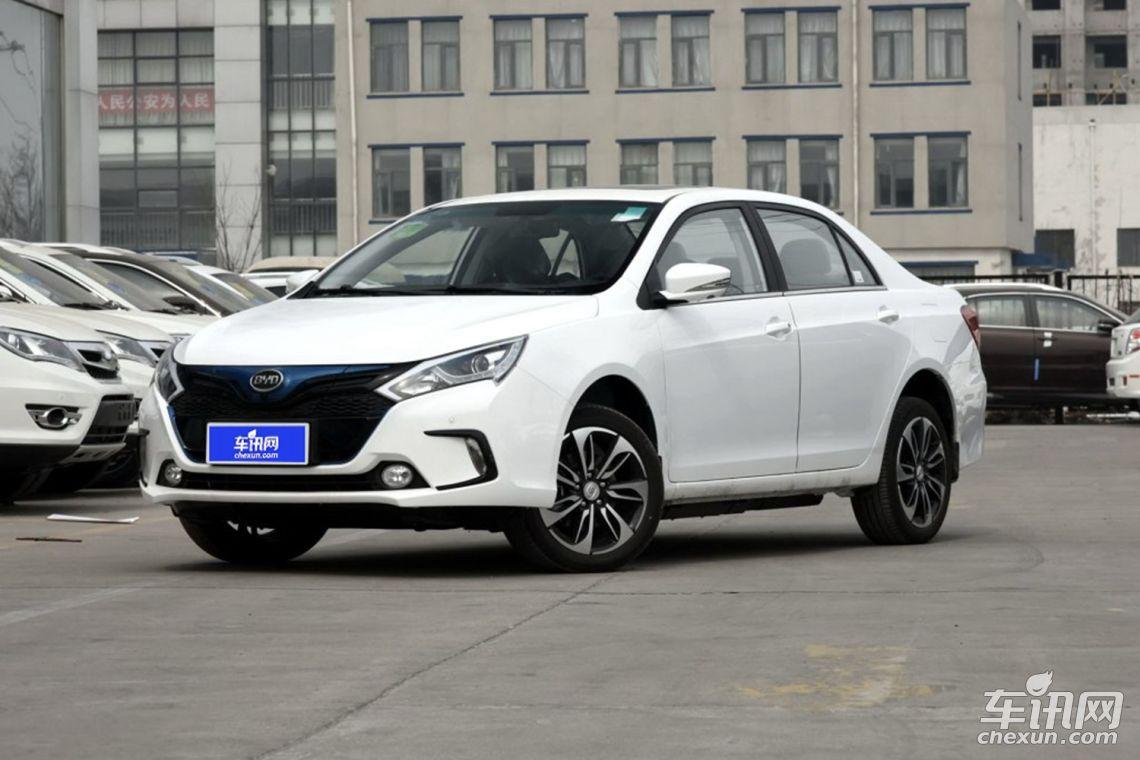 新款比亚迪秦EV300上市 补贴后售16.99万起