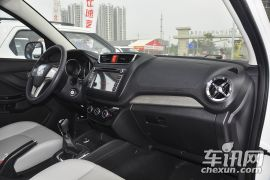 北汽银翔-幻速S3-1.5L 手动豪华型