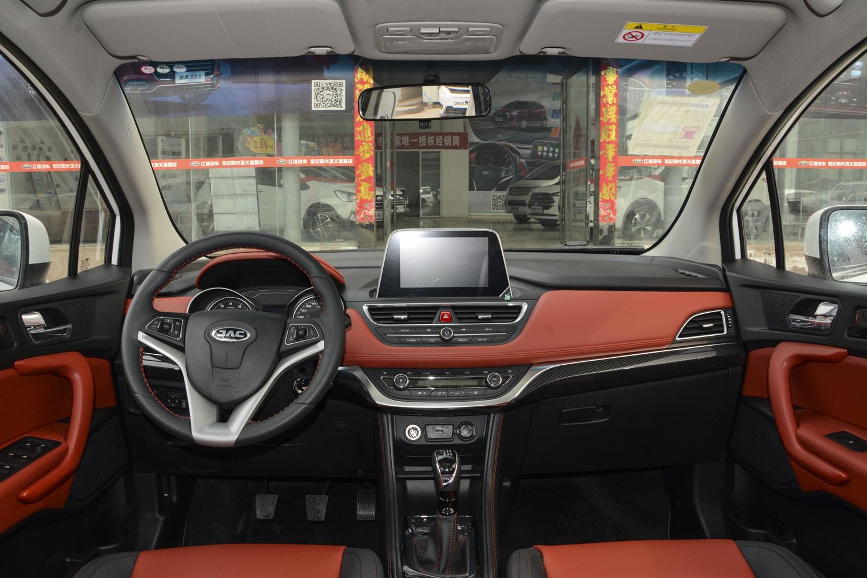 瑞风S3冬季爆降最新报价促销优惠 低价现车