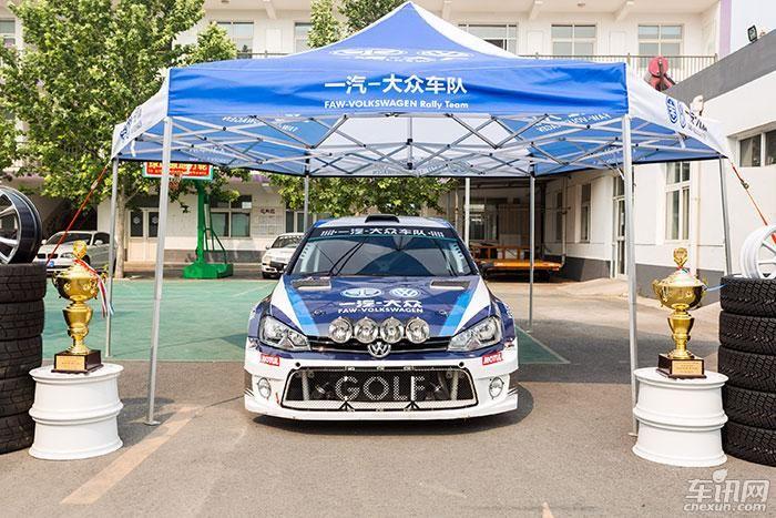 2017CRC一汽-大众车队出征仪式在北京举行